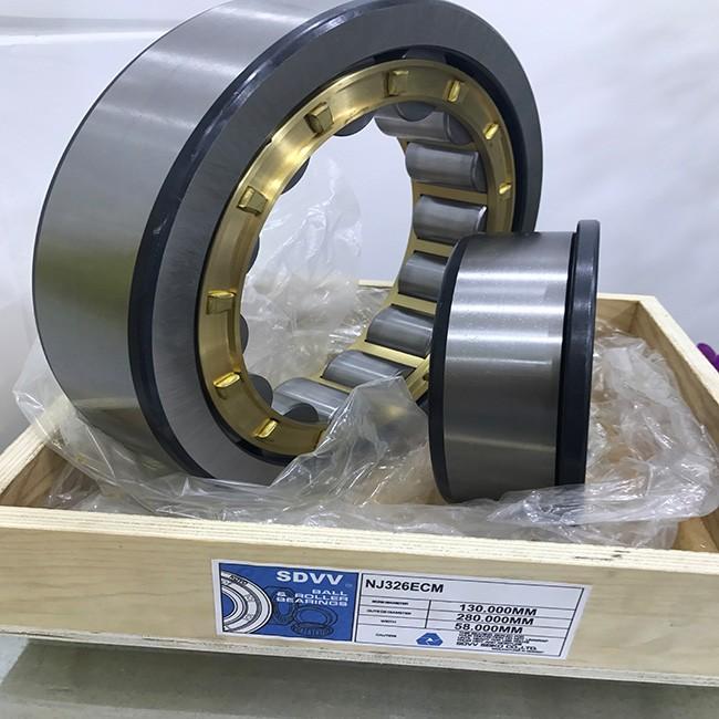 SDVV Stock list for Cylindrical Roller Bearings-2