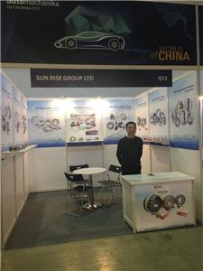 Vietnam bearings exhibition