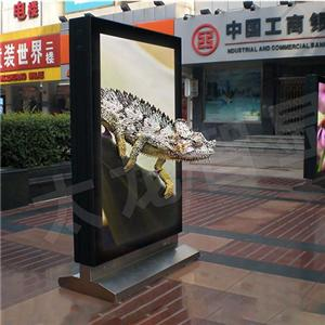 89 inch 3D led display