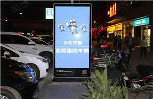 P4 full color Floor standing outdoor led display installation in France
