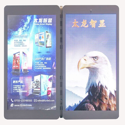 Double sides screen P3.846 /2.941/4.545/5.556 Outdoor mounted LED poster with light-box Manufacturers, Double sides screen P3.846 /2.941/4.545/5.556 Outdoor mounted LED poster with light-box Factory, Double sides screen P3.846 /2.941/4.545/5.556 Outdoor mounted LED poster with light-box