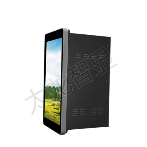 China LED display outdoor LED poster with good quality