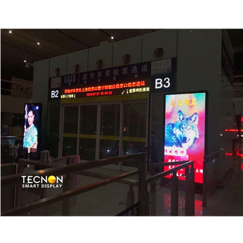 China LED display outdoor LED poster with good quality Manufacturers, China LED display outdoor LED poster with good quality Factory, China LED display outdoor LED poster with good quality