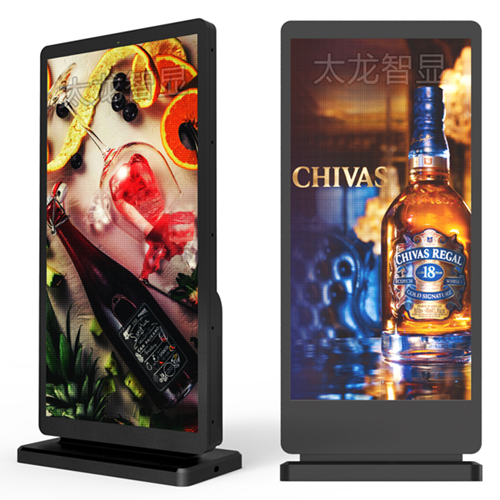 Wholesale LED totem screen for outdoor wtih App control Manufacturers, Wholesale LED totem screen for outdoor wtih App control Factory, Wholesale LED totem screen for outdoor wtih App control