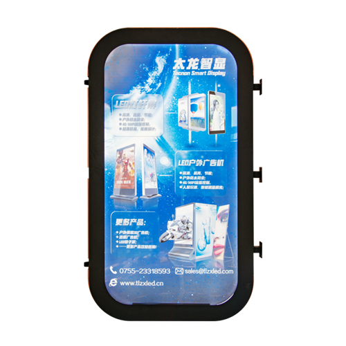 Price of display with customized screen message scrolling LED Manufacturers, Price of display with customized screen message scrolling LED Factory, Price of display with customized screen message scrolling LED