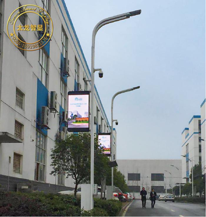 LED lamp pole screen,LED light pole screen,LED advertising machines