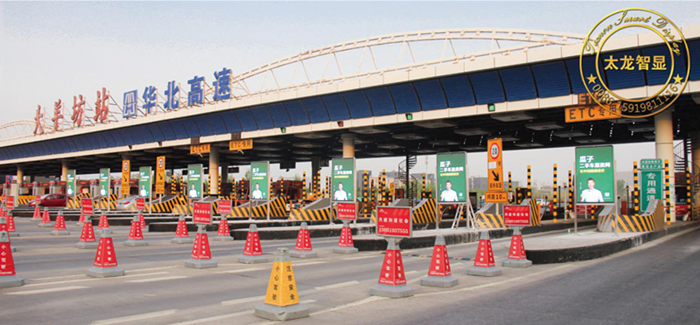 LED advertising poster and LED lamp pole screen contribute to the construction of smart city