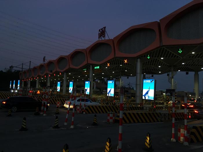 Tecnon Smart Display LED advertising machine was applied at Meiguan Expressway Guanlan Station.