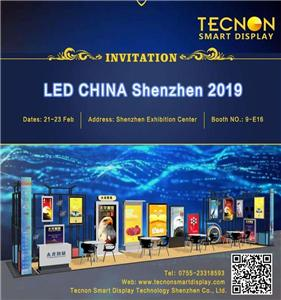 Tailong Participation in Shenzhen International LED Exhibiti