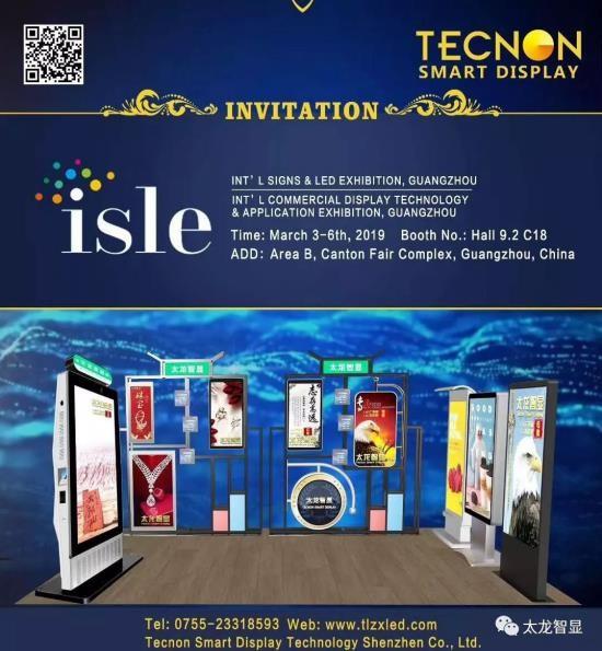 2019 Guangzhou ISLE Exhibition, Tailong Zhixian LED Smart Terminal Meets You at 9.2 C18