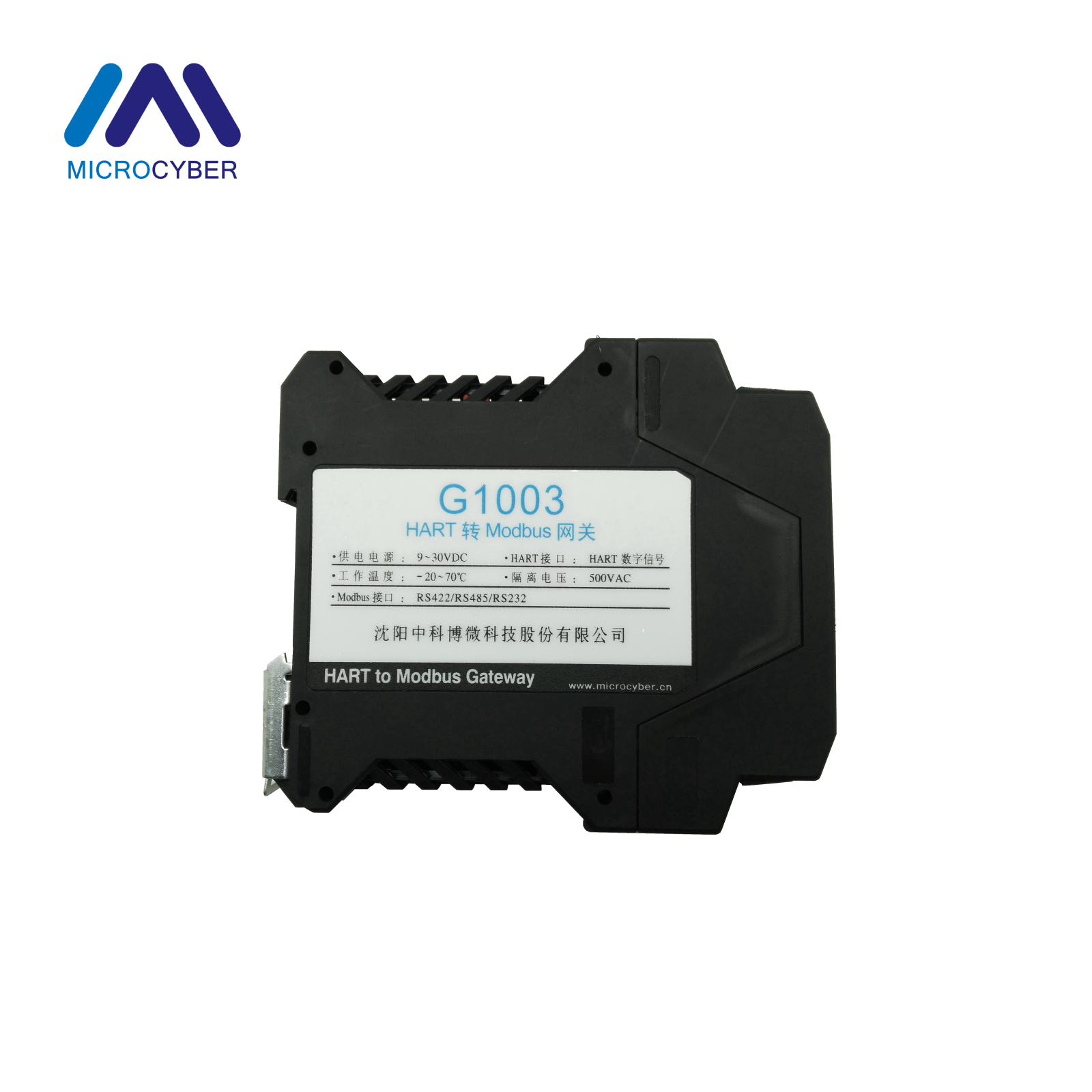 Sales HART To MODBUS Gateway, Buy HART To MODBUS Gateway, HART To MODBUS Gateway Factory, HART To MODBUS Gateway Brands
