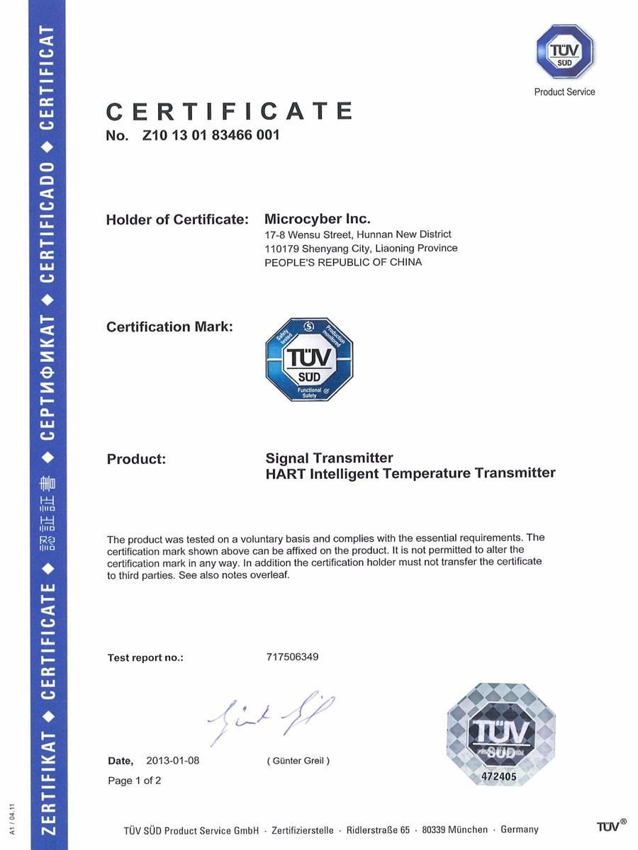 TUV Safety Integrity Level(TT105H)