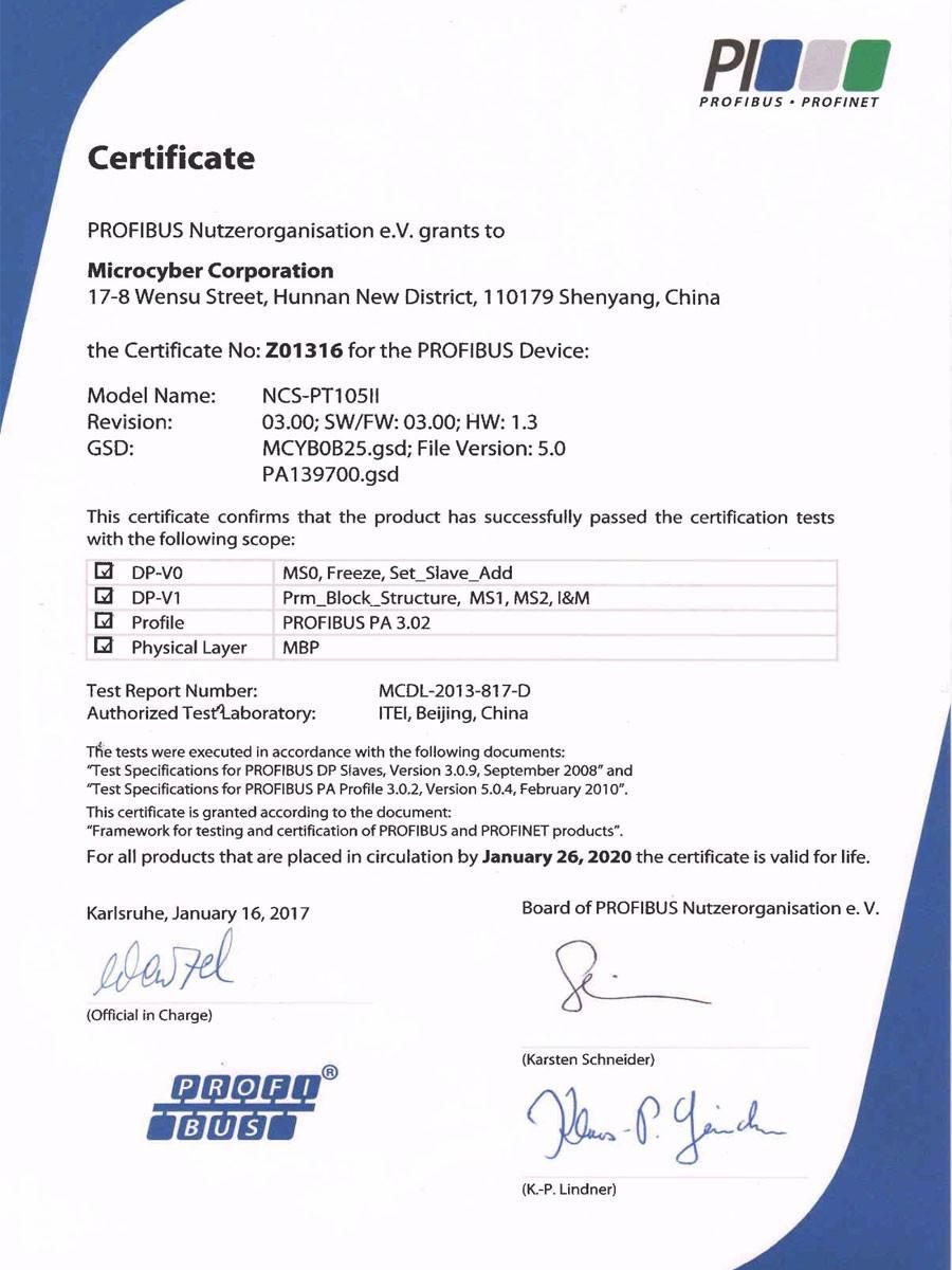 PROFIBUS Certificate(NCS-PT105II)