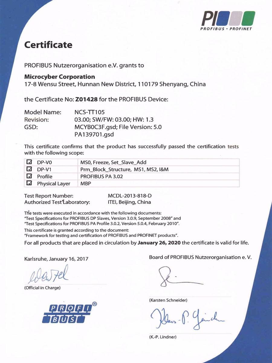 PROFIBUS Certificate(NCS-TT105)