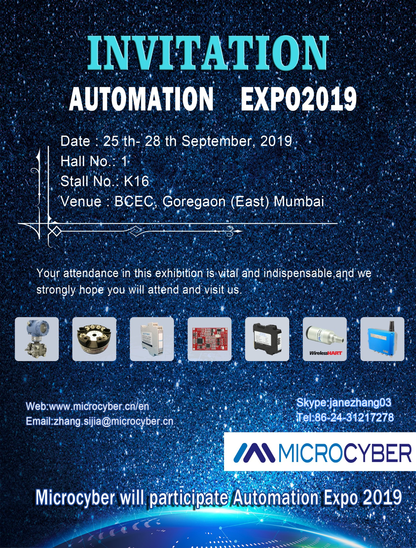 Microcyber Corporation will participate Automation Expo 2019!