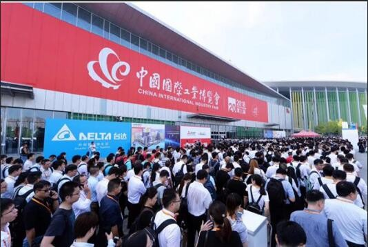 The 21st China international industry expo (ciic)