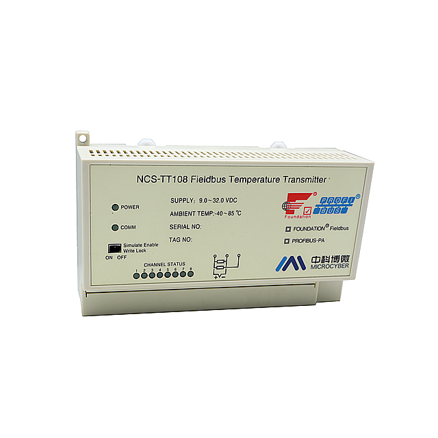 HART Temperature Transmitter