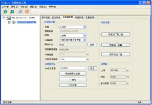 Sensor Configuration