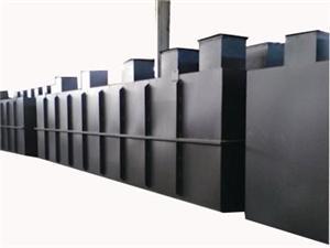 High quality Environmental Protecting Machine Quotes,China Environmental Protecting Machine Factory,Environmental Protecting Machine Purchasing