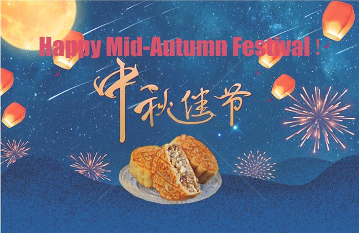 Mid - Autumn Festival Holiday Notice