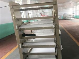 High quality Poultry Farming Chicken Cage Quotes,China Poultry Farming Chicken Cage Factory,Poultry Farming Chicken Cage Purchasing
