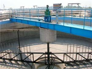 ZNG Type Sludge Thickener With Central Drive