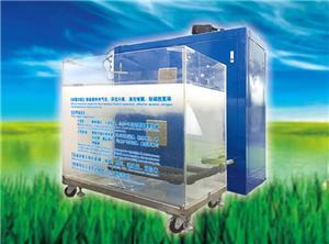 Micronano aeration system