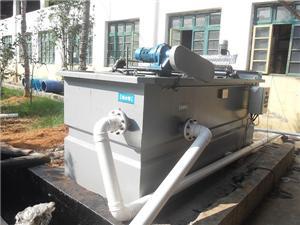 2018 New Cavitation Air Flotation/Oil-water Separation/Sewage Equipment
