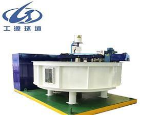 Manufacturer superficial Air Flotation plant equipment