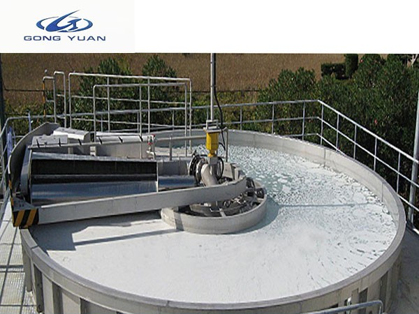 shallow air flotation in paper & pulp industry