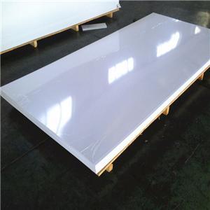 PVC free foam board 1220x2440mm 2050x3050mm