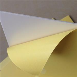 Self-adhesive PVC sheet for photo album