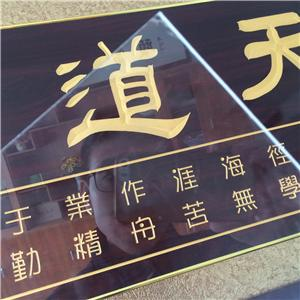 Polystyrene Sheet Manufacturers, Polystyrene Sheet Factory, Supply Polystyrene Sheet