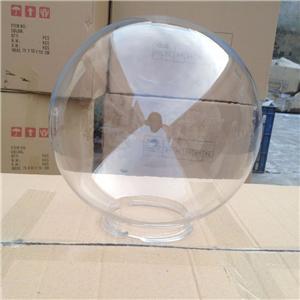 250mm plexiglass crystal globe Manufacturers, 250mm plexiglass crystal globe Factory, Supply 250mm plexiglass crystal globe