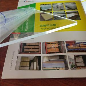 5mm 6mm high gloss clear acrylic sheet plexiglass sheet Manufacturers, 5mm 6mm high gloss clear acrylic sheet plexiglass sheet Factory, Supply 5mm 6mm high gloss clear acrylic sheet plexiglass sheet