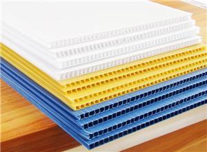 high quality 4mm 1220*2440 PP corrugated plastic sheet