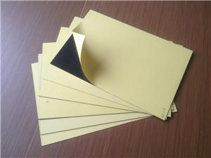 0.8mm pvc sheet self adhesive board for album inner page