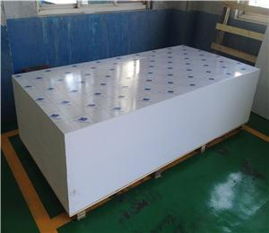 1220x2440mm white PVC foam boards 3mm 5mm thick Manufacturers, 1220x2440mm white PVC foam boards 3mm 5mm thick Factory, Supply 1220x2440mm white PVC foam boards 3mm 5mm thick