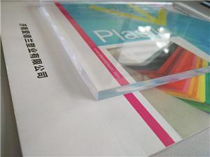High Quality Transparent Acrylic Sheet / PMMA