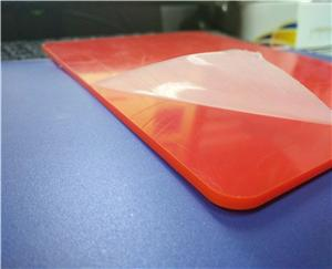 color Acrylic Material cast acrylic sheet /acrilic/plexiglass sheet Manufacturers, color Acrylic Material cast acrylic sheet /acrilic/plexiglass sheet Factory, Supply color Acrylic Material cast acrylic sheet /acrilic/plexiglass sheet