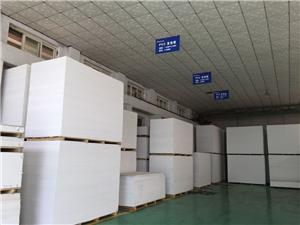 PVC free foam board Manufacturers, PVC free foam board Factory, Supply PVC free foam board