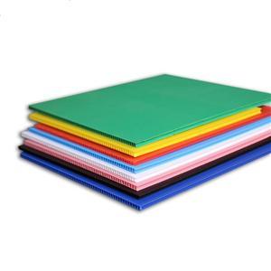 4x8 Corrugated plastic sheet for UV printing Manufacturers, 4x8 Corrugated plastic sheet for UV printing Factory, Supply 4x8 Corrugated plastic sheet for UV printing