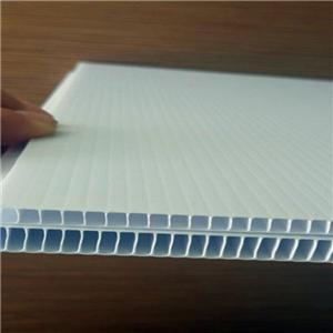 1.22x2.44m coroplast used for printing material Manufacturers, 1.22x2.44m coroplast used for printing material Factory, Supply 1.22x2.44m coroplast used for printing material