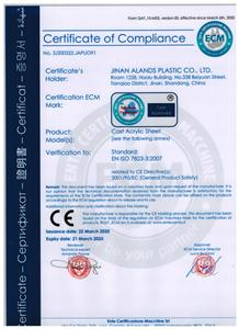 CE (CE certification for European countries)
