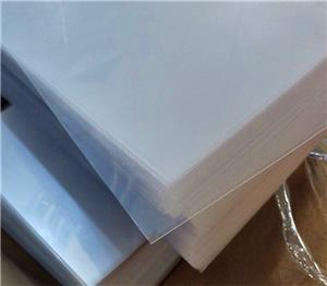 High quality clear PETG sheets PET sheet for face shield Manufacturers, High quality clear PETG sheets PET sheet for face shield Factory, Supply High quality clear PETG sheets PET sheet for face shield