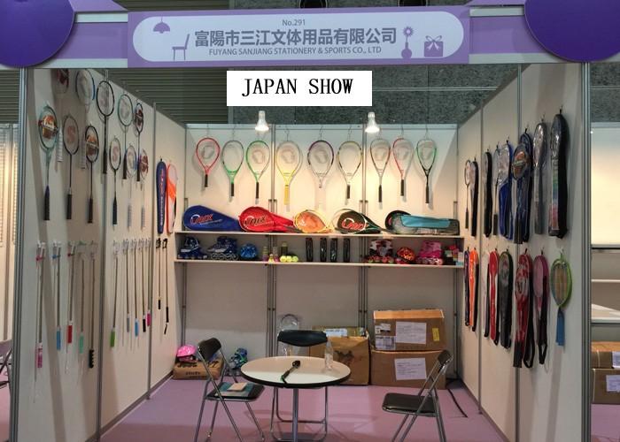 JAPAN Show