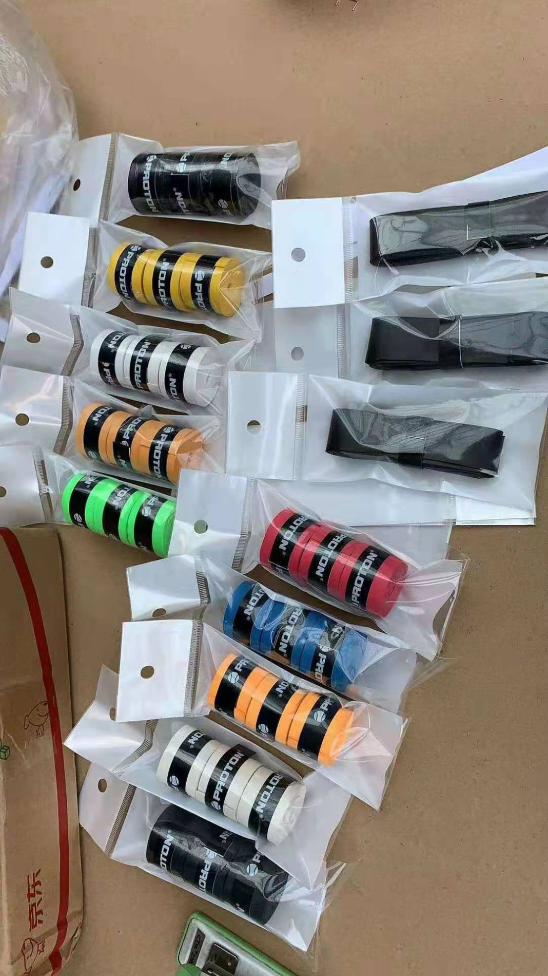 hot sales of overgrip without sticky Manufacturers, hot sales of overgrip without sticky Factory, Supply hot sales of overgrip without sticky
