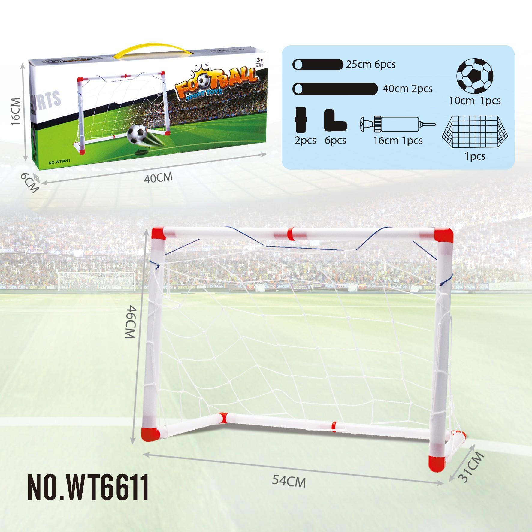 football gate set