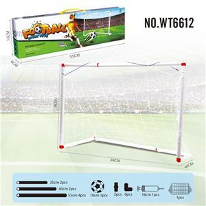 children football gate set(large size)
