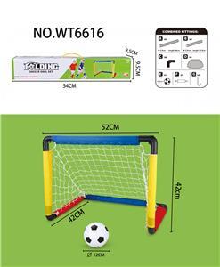 folding soccer goal set(small size)
